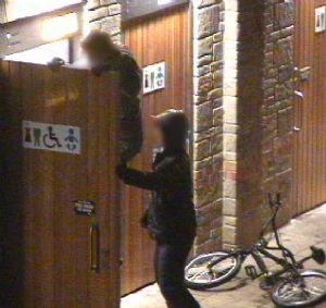 Clarity of CCTV image helps convict teenage vandal.