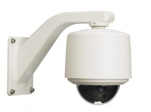 Day/Night dome cameras from Vicon chosen for Beijing Olympics.